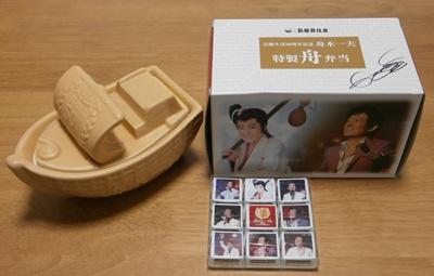 2012.9.15 大阪2.JPG