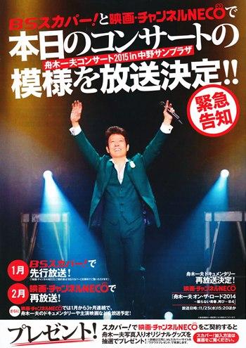 2015.11.8 中野 (7).jpg