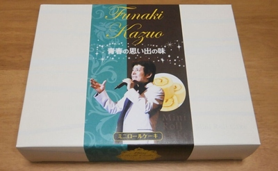2015.6.5 神戸 (3).JPG