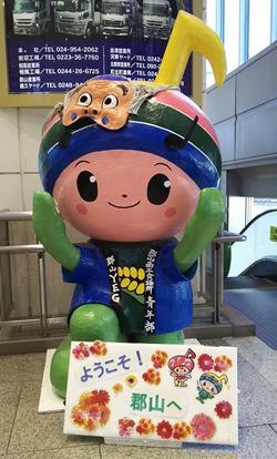 2016.11.4 郡山駅 3.JPG