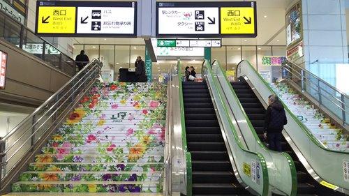 2016.11.4 郡山駅 5.JPG