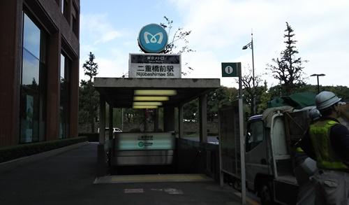 2016.11.5 東京4.JPG