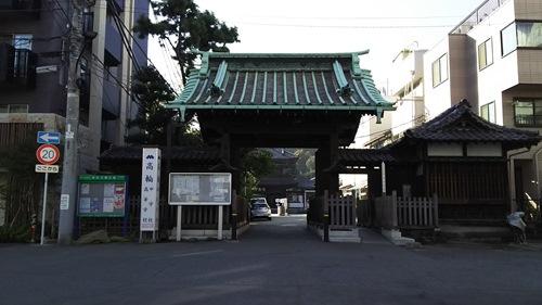 2016.11.5 泉岳寺 1.JPG