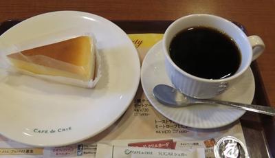 2016.12.11 喫茶店 2.JPG
