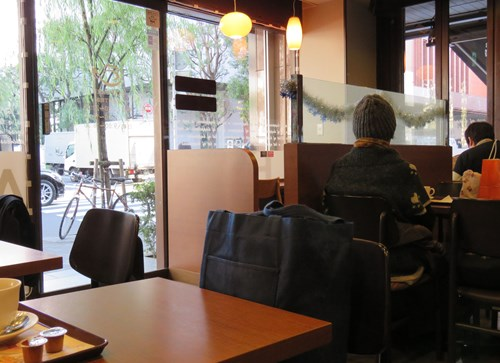 2016.12.11 喫茶店 3.JPG