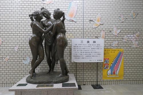 2017.11.3 新潟へ 6.JPG