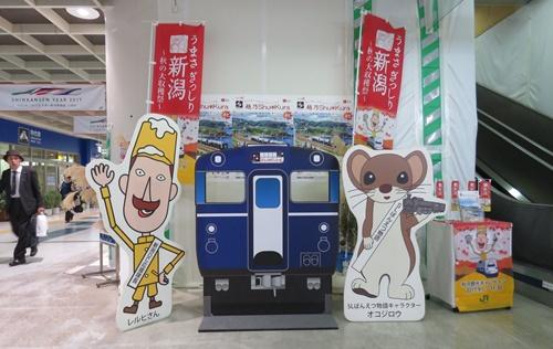 2017.11.3 新潟へ 7.JPG