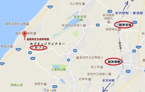 2017.11.4 遠藤実実唱館.JPG