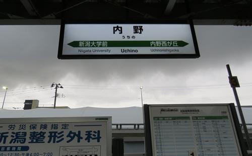 2017.11.4 遠藤実実唱館3.JPG