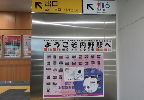 2017.11.4 遠藤実実唱館4.JPG