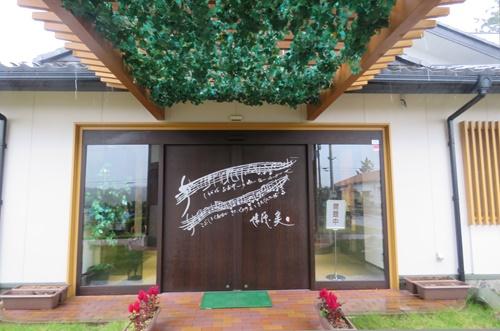 2017.11.4 遠藤実実唱館7.JPG
