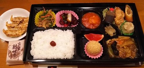 2017.8.25 岡山1.JPG