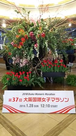 2018.1.24 ディナー1.JPG