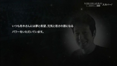 50周年 (20).JPG