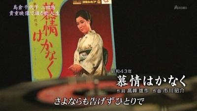 島倉千代子4.JPG