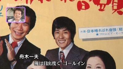 美空ひばり (12).JPG
