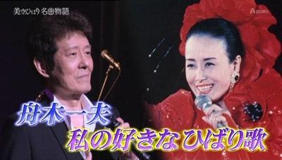 美空ひばり (15).JPG