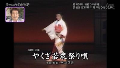 美空ひばり (16).JPG
