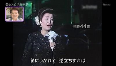 美空ひばり (18).JPG