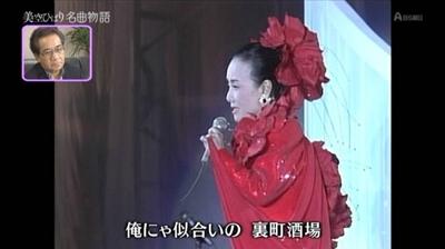 美空ひばり (20).JPG