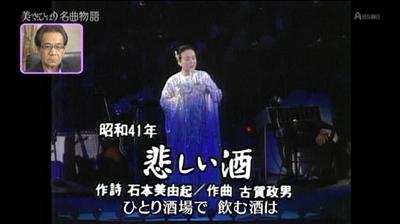 美空ひばり (21).JPG