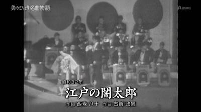 美空ひばり (22).JPG