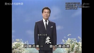 美空ひばり (23).JPG