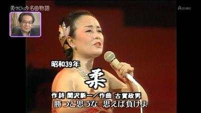 美空ひばり (24).JPG