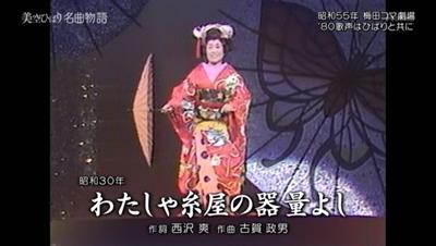 美空ひばり (25).JPG