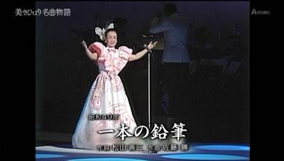 美空ひばり (27).JPG