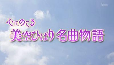 美空ひばり (3).JPG