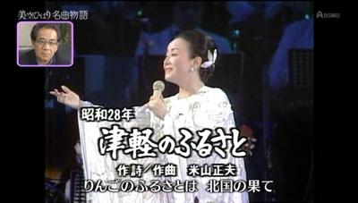 美空ひばり (31).JPG