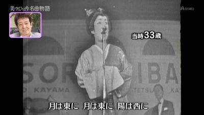 美空ひばり (5).JPG
