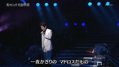 美空ひばり (7).JPG