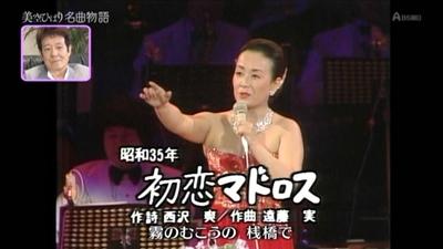 美空ひばり (8).JPG