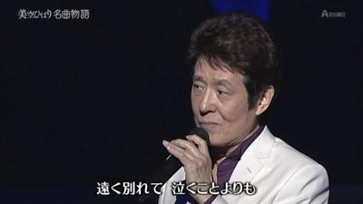 美空ひばり (9).JPG