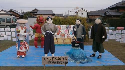 2012.11.25 一寸ぼうし.JPG