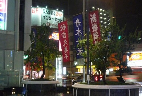 2012.9.15 大阪 1.JPG