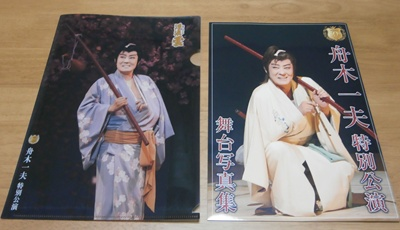 2012.9.15 大阪 4.JPG