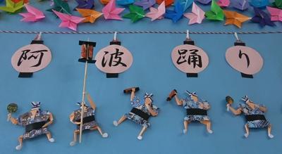 2014.7.20 折り紙 (3).jpg