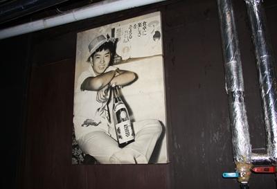 2014.8.1 高砂酒造.JPG