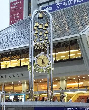 2015.11.8 中野 (2).JPG