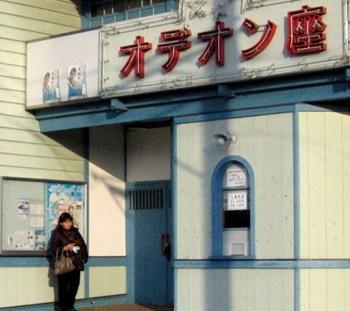 2015.12.5 脇町17.JPG
