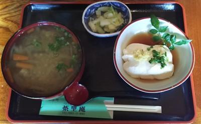 2015.12.5 脇町6.JPG