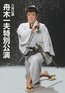 2015.2.20 花の風来坊 (2).jpg