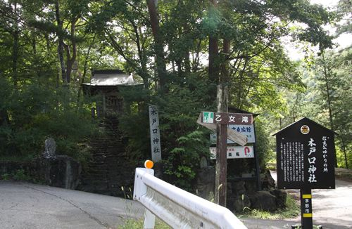 2015.9.19 横谷峡.JPG