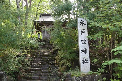 2015.9.19 横谷峡 (1).JPG