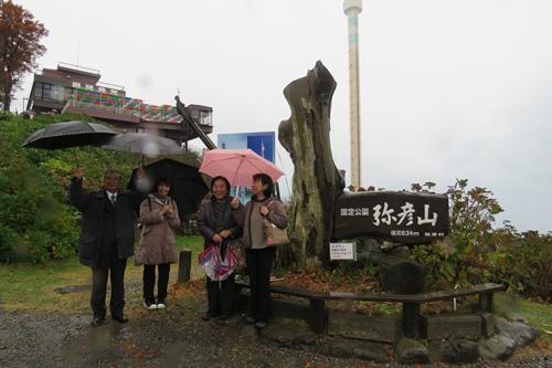 2017.11.4 弥彦山 5.JPG