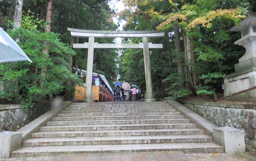 2017.11.4 弥彦神社11.JPG