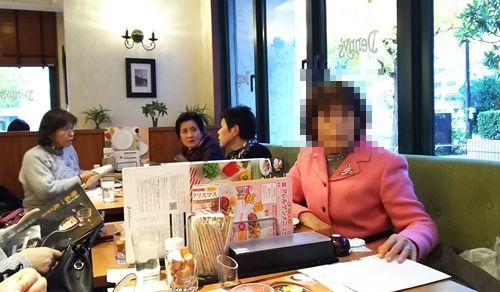 2017.12.2 デニーズ3.JPG
